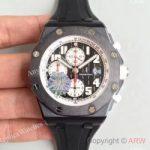 replica-audemars-piguet-royal-oak-offshore-marcus-edition-26299snd010ca01-jf-black-ceramic-black-dial-swiss-7750(1)