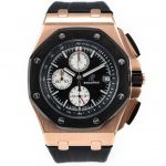 Audemars Piguet Royal Oak Watch (1)