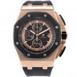 Audemars Piguet Royal Oak Watch (3)