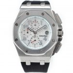 Audemars Piguet Royal Oak Watch (5)