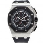 Audemars Piguet Royal Oak Watch (6)