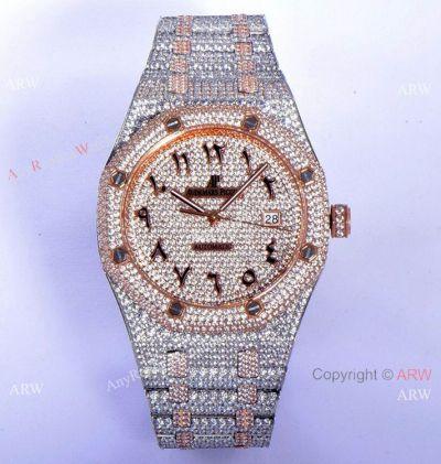 Iced Out Audemars Piguet Royal Oak 15400 Watch 2-T Rose Gold Arabic Scripts Markers