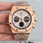 replica-audemars-piguet-royal-oak-chronograph-26320-jh-rose-gold-silver-dial-swiss-7750