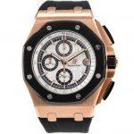 Audemars Piguet Royal Oak Watch (2)