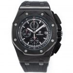 Audemars Piguet Royal Oak Watch (4)
